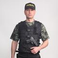 Бронежилет Комфорт 2-2 УНИ в чехле «Дельта»