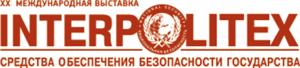 Логотип международной выставки Интерполитех